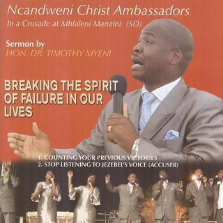 Uma ngikhumbula by Ncandweni Christ Ambassadors