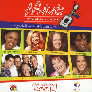 Various Artists - Afrikiti 2005