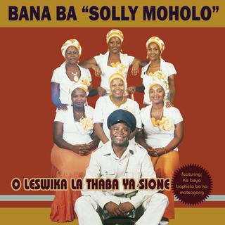 Bana Ba Solly Moholo - O Leswika La Thaba Ya Sione