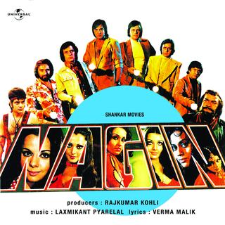 Various Artists - Nagin